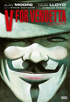 V フォー・ヴェンデッタ