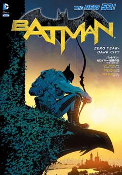 バットマン:ゼロイヤー 暗黒の街 (THE NEW 52!)