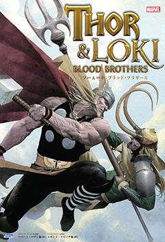 マーベル・コミックス屈指の人気ヴィランが主役を飾るコミック、ついに発売!