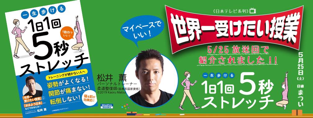 https://books.shopro.co.jp/?contents=9784796877732